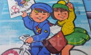 Открытка. СССР. 8 марта! 1966 год.