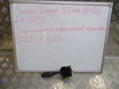 Блок подрулевых переключателей. Suzuki Grand Vitara