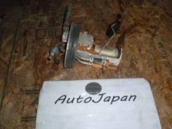Топливный насос. Mitsubishi Legnum, EC4W, EC5W, EC1W Mitsubishi Galant, EC1A Mitsubishi Aspire, EC1A