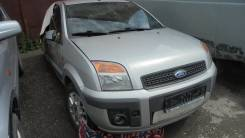 Ford Fusion. FXJA