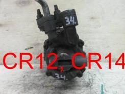 Компрессор кондиционера. Nissan Cube, BNZ11, YZ11, BZ11 Nissan March, YK12, K12, BK12, BNK12, AK12 Двигатели: CR14DE, HR15DE, CR10DE, CR12DE
