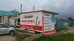 Продам строительный магазин в г. Лесозаводске