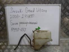 Расширительный бачок. Suzuki Grand Vitara
