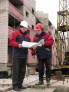 Бригада строителей-отделочников ищет партнерства в сфере строительства