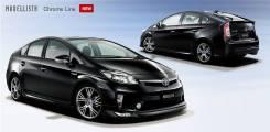 Губа. Toyota Prius, ZVW30
