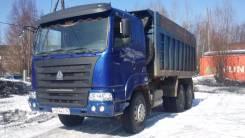 Sinotruk. Продается грузовик, 9 726куб. см., 20 000кг., 6x4