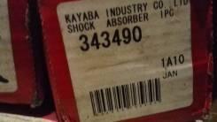 Амортизатор. Mitsubishi Colt Plus Mitsubishi Colt, Z27A, Z27WG, Z23W, Z27W