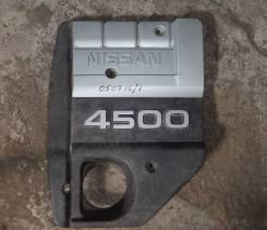 Крышка двигателя. Nissan Patrol, Y61
