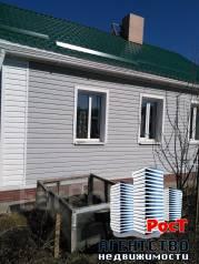 Продается хороший дом с водой в районе ост. Больница. Улица Перова 0, р-н ост. Больница, площадь дома 46 кв.м., централизованный водопровод, электрич...