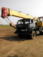 МАЗ Ивановец. Продам автокран, 14 000 кг., 14 м.