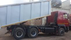 МАЗ 6501В9. Самосвал 2014 г., 14 860 куб. см., 20 000 кг.