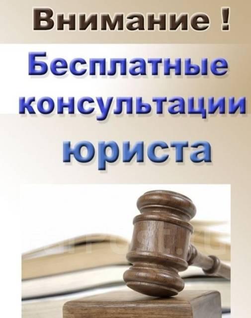 Консультации по наследственному праву Пограничная улица услуги автоюрист Воронеж Чайковского улица