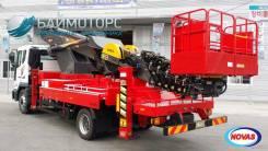 Novas 700q. Автогидроподъемник телескопический Novas 450 45м для монтажа на шасси, 45,00м. Под заказ