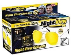 Очки ночного видения Night Vision