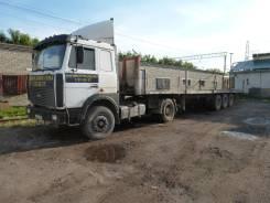 МАЗ 543203-220. Продам с прицепом Rossart-Gifut №32, 11 150 куб. см., 20 000 кг.