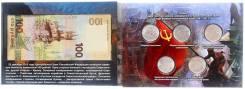 Планшет с монетами 5 руб + купюра Крым