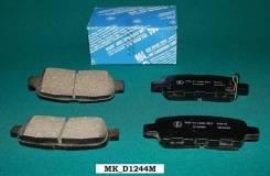 Колодка тормозная. Nissan Presage Nissan X-Trail, PNT30, NT30 Nissan Murano, TZ50, PNZ50, PZ50 Двигатели: YD22ETI, QR20DE, QR25DE