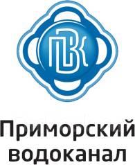 """Системный администратор. КГУП """"Приморский водоканал"""". Некрасовская 122"""