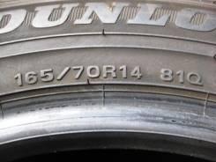 Dunlop DSX-2, 165/70 R14