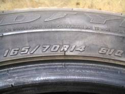 Goodyear Ice Navi NH, 165/70R14