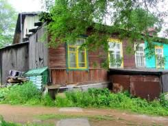 Компактная 1-комнатная квартира в пригородной зоне!. Улица Серова 24, р-н Седанка, площадь дома 14 кв.м., скважина, электричество 3 кВт, отопление тв...