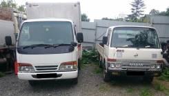 """""""Facecar"""" - Аренда и Прокат грузовиков во Владивостоке. Без водителя"""