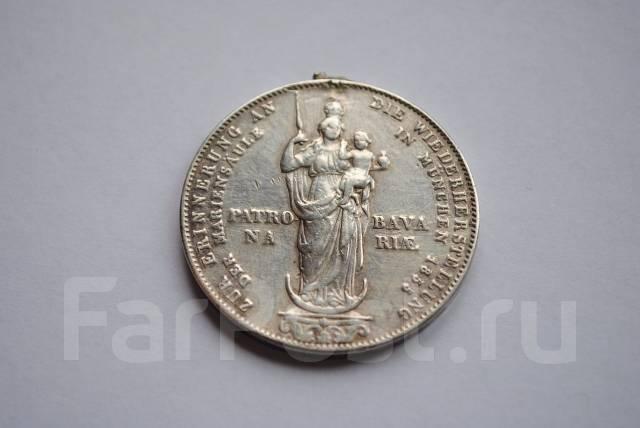 Старинная монета германии 50 рублей 2000 года беларусь цена