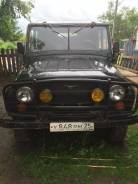 УАЗ 469. механика, 4wd, 2.4 (75 л.с.), бензин