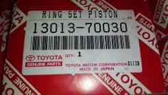 Кольца поршневые. Toyota Cressida, GX71, GX60, GX61, GX81 Toyota Crown, GS131 Двигатели: 1GE, 1GFE