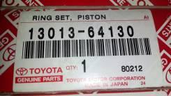 Кольца поршневые. Toyota: Lite Ace, Corolla, Masterace, Corona, Town Ace, Carina, Sprinter Двигатели: 1C, 1CL