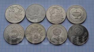Казахстан 50 тенге серия Обряды, События. Большая красивая монета!