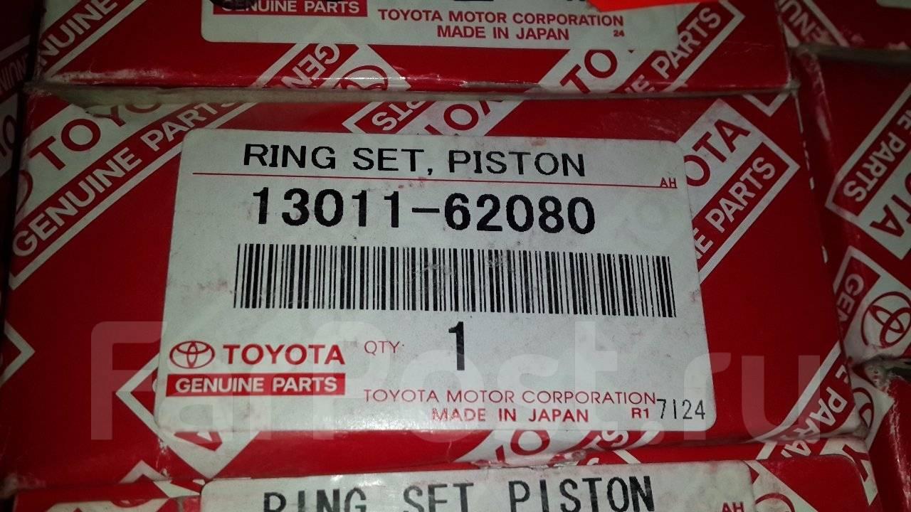 Кольца поршневые на 4 vz цена