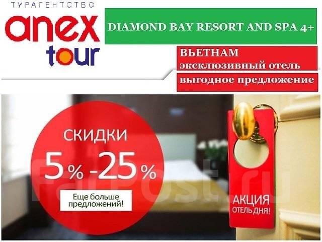 Услуги ремонта квартир под ключ по недорогой цене в Москве