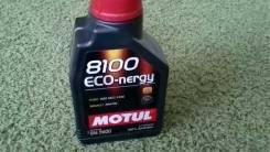 Масло моторное Motul 8100 Eco-Nergy 5w30 100% синтетика. Вязкость 5W-30, синтетическое