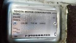 Автоматическая коробка переключения передач. Toyota Hiace, KZH106G, KZH106W, KZH116G, KZH126G Двигатель 1KZTE