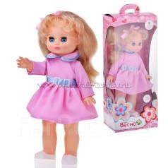 Ванны для кукол.