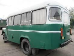 Кавз 3271. Автобус, 8 000 куб. см., 23 места