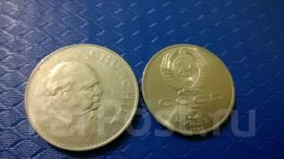 1 крона 1965 год Великобритания , Черчиль. Большая монета !