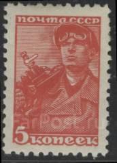 1939г. СССР. Стандарт.