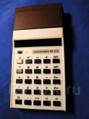 Микрокалькулятор 1991 года производства. СССР.