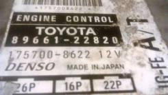 Блок управления двс. Toyota Mark II, GX100 Toyota Cresta, GX100 Toyota Chaser, GX100 Двигатель 1GFE