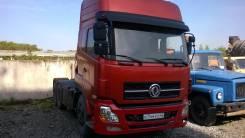 Dongfeng. Продам DFL4251A, 8 900 куб. см., 25 000 кг.