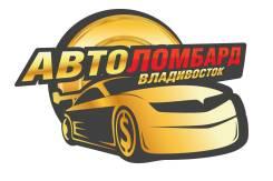 Займ под птс артем автосалон автория в москве на каширском шоссе