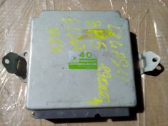 Блок управления двс. Subaru Legacy, BE5 Двигатели: EJ206, EJ208