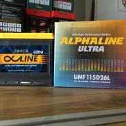 Alphaline. 88А.ч., Обратная (левое), производство Корея
