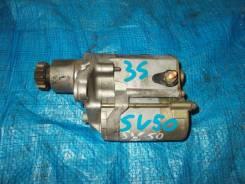 Стартер. Toyota Vista, SV50 Двигатель 3SFSE