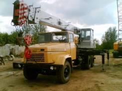 Силач КС-4574А. Продается Автокран, 25 000кг., 21,00м.