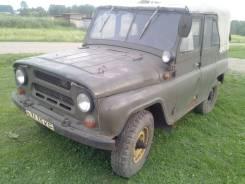 УАЗ 469. 402