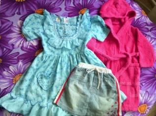 Одежда основная. Рост: 110-116 см
