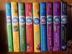 Продам коллекцию книг Пэгги Сью и призраки, Сержа Брюссоло
